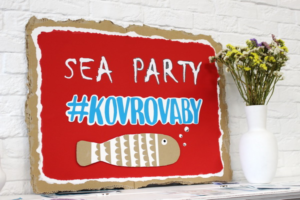 Мини-вечеринка в морском стиле: и веселились, и готовили невероятно вкусные летние десерты