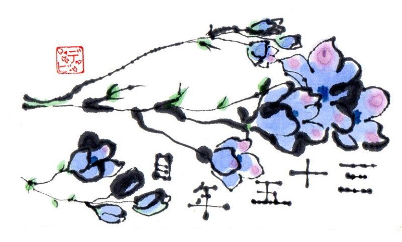 Этэгами — традиционная японская открытка