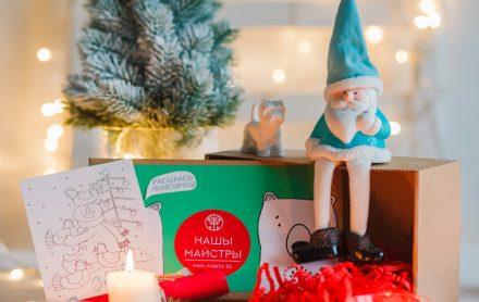 Посылка Деда Мороза