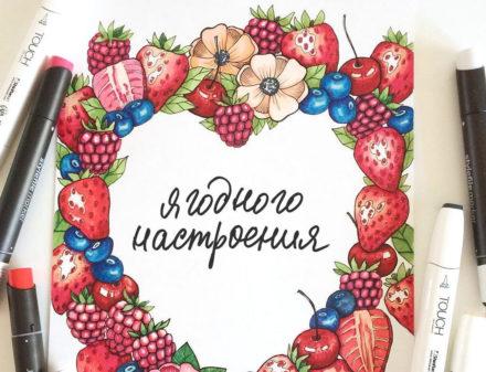 Набор мотивирующих открыток-раскрасок «Философия счастья»
