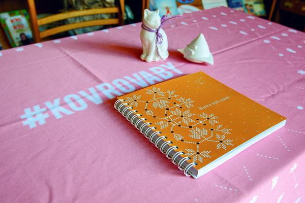 Фотоотчёт с «Детский БукКроссинг»