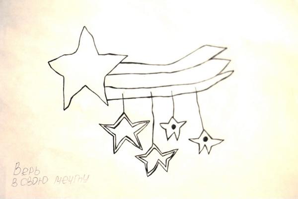 Конкурс эскизов детских рисунков «Я на радуге сижу»