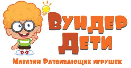 купить развивающие игрушки в Минске