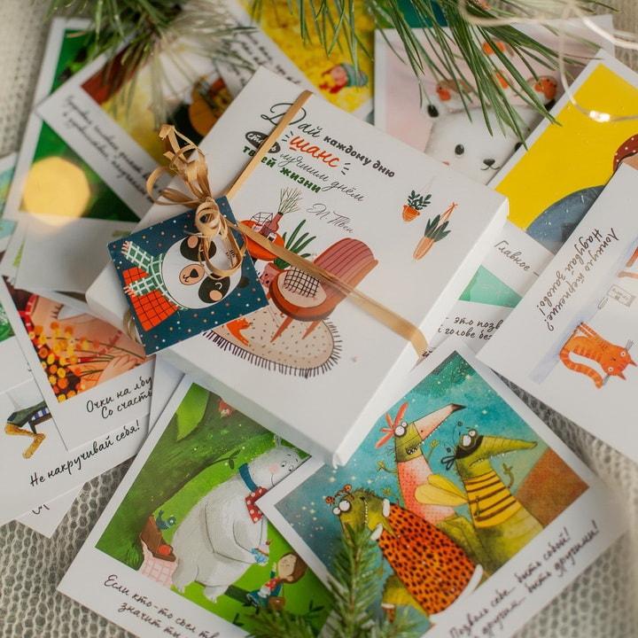 Набор открыток с мотивирующими фразами на каждый день: идея подарка на Новый год и Рождество