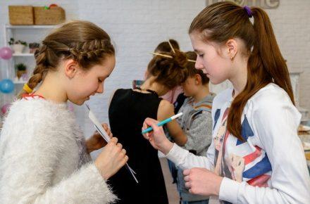 """Интерактив-курс для подростков """"Как найти себя и свое призвание"""""""